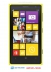 ��������� �������� - ��������� ������� - Nokia Lumia 1020 Yellow With Camera Grip White