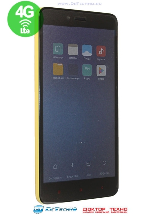 Xiaomi Redmi Note 2 16Gb Yellow