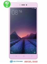 Xiaomi Mi4s 64Gb Purple