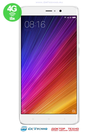Xiaomi Mi5S Plus 64Gb White