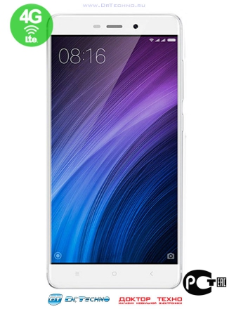 Xiaomi Mi5S 32Gb Rose White