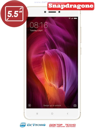 Xiaomi Redmi Note 4X 3/32Gb (Snapdragon 625) Gold (Золотистый)