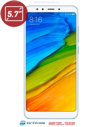 Xiaomi Redmi 5 3/32GB Blue (Голубой)
