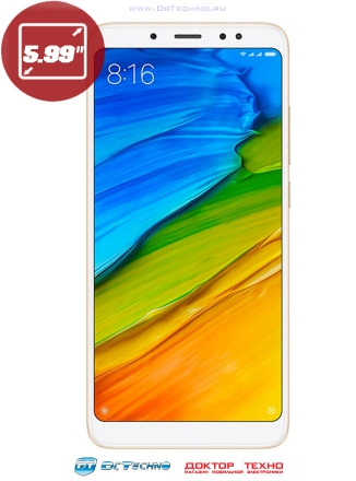 Xiaomi Redmi Note 5 6/64GB Gold (Золотой)