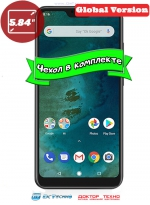 Xiaomi Mi A2 Lite 3/32GB Global Version Black (Черный)