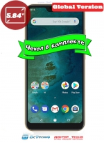 Xiaomi Mi A2 lite 4/64GB Global Version Gold (Золотой)