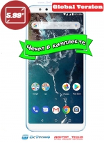 Xiaomi Mi A2 4/32GB Global Version Blue (Голубой)