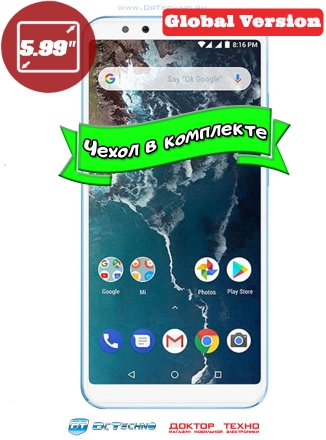 Xiaomi Mi A2 4/64GB Global Version Blue (Голубой)