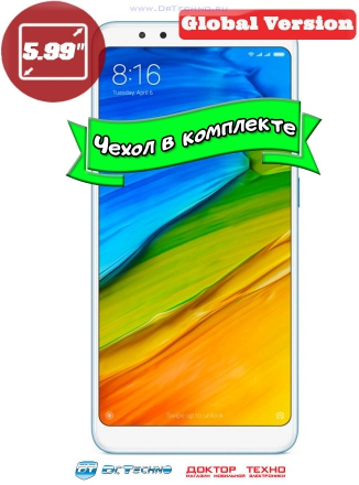 Xiaomi Redmi Note 5 3/32GB Global Version Blue (Синий)