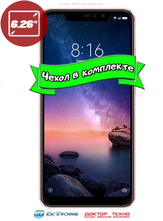 Xiaomi Redmi Note 6 Pro 4/64GB Global Version Rose Gold (Розовое золото)