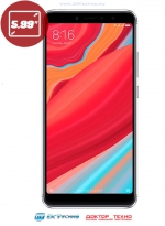 Xiaomi Redmi S2 4/64GB Grey (Платина)