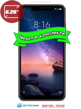 Xiaomi Redmi Note 6 Pro 4/64GB Global Version Black (Черный)