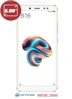 Xiaomi Redmi Note 5 3/32GB Gold (Золотистый)