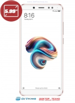 Xiaomi Redmi Note 5 4/64GB Pink (Розовый)