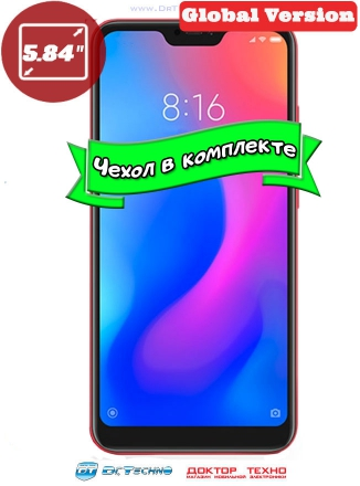 Xiaomi Mi A2 lite 4/64GB Global Version Red (Красный)