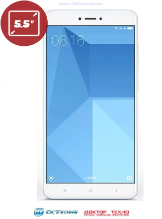 Xiaomi Redmi Note 4X 4/64Gb (Snapdragon 625) Blue (Голубой)