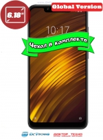 Xiaomi Pocophone F1 6/128GB Global Version Black (Черный)
