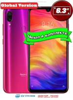 Xiaomi Redmi Note 7 4/128GB Global Version Red (Красный)