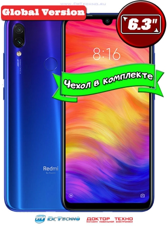 Xiaomi Redmi Note 7 4/128GB Global Version Blue (Синий)