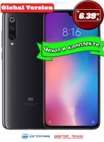 Xiaomi Mi9 6/128GB Global Version Black (Черный)