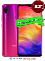 Xiaomi Redmi Note 7 6/64GB Red (Красный)