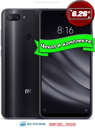 Xiaomi Mi8 Lite 4/64Gb Black (Черный)