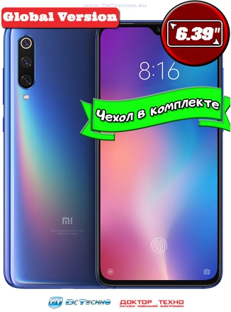 Xiaomi Mi9 6/64GB Global Version Ocean Blue (Синий)