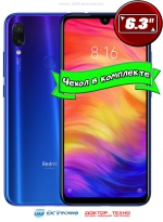 Xiaomi Redmi Note 7 3/32GB Blue (Синий)