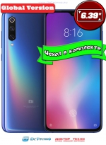 Xiaomi Mi9 6/128GB Global Version Ocean Blue (Синий)