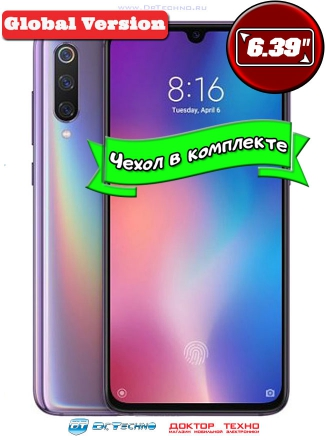 Xiaomi Mi9 6/128GB Global Version Purple (Фиолетовый)