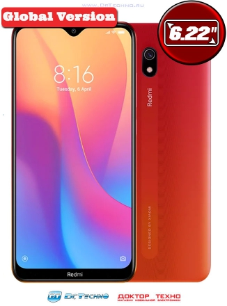 Xiaomi Redmi 8A 2/32GB Global Version Red (Красный)