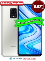 Xiaomi Redmi Note 9 Pro 6/64GB Global Version White (Белый)