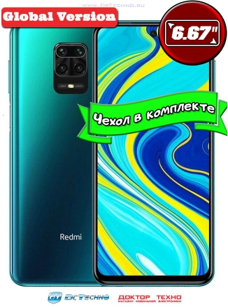 Xiaomi Redmi Note 9S 4/64GB Global Version Aurora Blue (Синий)