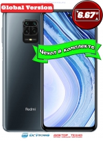 Xiaomi Redmi Note 9 Pro 6/64GB Global Version Grey (Серый)