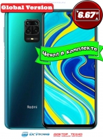 Xiaomi Redmi Note 9S 6/128GB Global Version Aurora Blue (Синий)