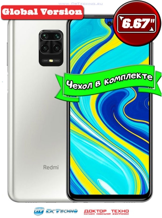 Xiaomi Redmi Note 9S 6/128GB Global Version White (Белый)