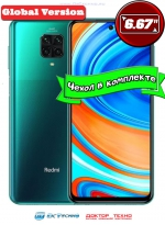 Xiaomi Redmi Note 9 Pro 6/64GB Global Version Green (Зеленый)