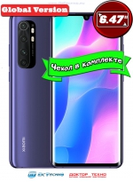 Xiaomi Mi Note 10 Lite 6/64GB Global Version Purple (Фиолетовый)