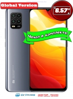 Xiaomi Mi 10 Lite 6/64GB Global Version Cosmic Gray (Серый)