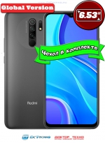 Xiaomi Redmi 9 3/32GB Global Version Carbon Grey (Серый)