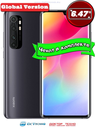 Xiaomi Mi Note 10 Lite 8/128GB Global Version Black (Черный)